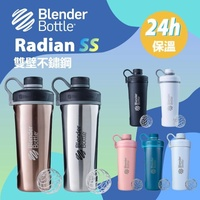 【Blender Bottle】不鏽鋼搖杯〈Radian款〉多功能運動搖搖杯 『美國官方』(BlenderBottle/搖搖杯/運動水壺)