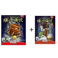 現貨送標準厚套【小辣椒正版益智遊戲】矮人礦坑1+2 Saboteur 繁體中文版 正版 全新