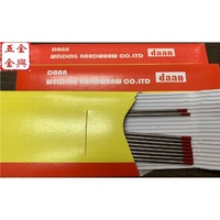 ★金興五金★DAAN 專業高品質 氬焊機專用鎢棒 氬焊鎢棒 焊條 1.6MM 2.4MM 3.2MM