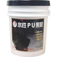 水性PU(黑膠)1加侖天然橡膠、水性PU與乳化瀝青反應改質而成 屋頂防水漆#防水水泥  #防水油漆  #防水漆