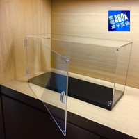 【ABOX】高透光用壓克力開關門式展示盒(內40x15x20)