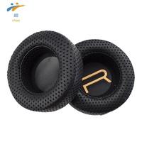 耳機套現貨可批發*適用于繽特力Plantronics RIG600 耳機套海綿套  耳罩皮套