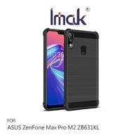 強尼拍賣~Imak ASUS ZenFone Max Pro M2 ZB631KL Vega 碳纖維紋套 TPU套 背殼 手機殼 保護套