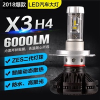 X3 6000LM 正品保固半年 LED H4大燈 HS1 H11霧燈 9005 9006 H7 HB4