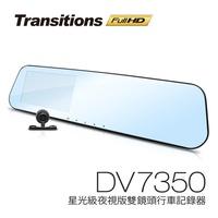 【全視線】DV7350 星光夜視版 前後雙鏡頭 Full HD 1080P 後視鏡型行車記錄器