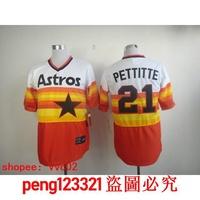特價棒球球衣休斯敦太空人队球衣MLB 50# 25#21#球衣专业棒球服