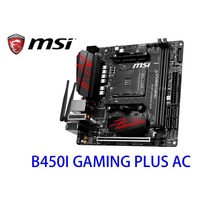 詢問有優惠 微星 B450I GAMING PLUS AC主機板 AMD B450 藍芽 mini-ITX