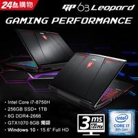 MSI微星 GP63 8RF-681TW(i7-8750H/8GB/GTX1070-8GB/1T+256G SSD/Win10)電競筆電