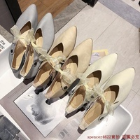 zara section with skirt shoes