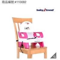 (宅配免運) Baby Trend 可攜式兒童折疊餐椅 costco 好市多 代購
