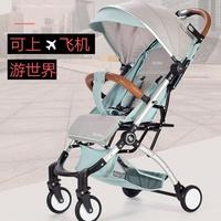 寶寶嬰兒推車可坐可躺輕便摺疊超小便攜式迷你可上飛機兒童手推車WD    電購3C