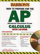 HOW TO PREPARE FOR THE AP CALCULUS 8TH EDITION