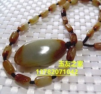 And the farmland jade necklace Xinjiang and farmland jade seed anticipate to hang a rope to take original stone bead subitem chain men and women's style of skin to mourn to fall to a rope - intl