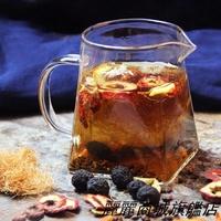 熱銷徽天賜烏梅陳皮去濕茶祛去除茶山楂濕茶決明子濕熱菊花茶玉米須茶