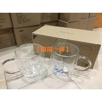 【陽陽小舖】《股東會紀念品》雙層玻璃杯二入(華容)(有把手)250ml