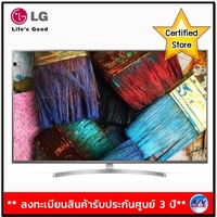 LG SUPER UD TV 4K รุ่น 75SK8000PTA ขนาด 75 นิ้ว HDR Smart LED AI SUPER UHD TV w/ ThinQ