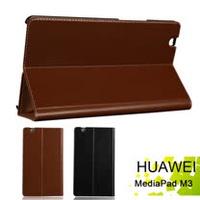 華為 HUAWEI MediaPad T3 8吋平板電腦專用直接斜立式牛皮皮套 保護套
