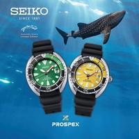 (ของพร้อมส่ง) SEIKO Prospex Mini Turtle Automatic Diver Limited Edition Zimbe No.10 นาฬิกาข้อมือผู้ชาย สายซิลิโคน รุ่น SRPD17K1+SRPD19K1 (เขียว/เหลือง)
