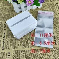 Douyin Withdrawal Money Useful Product Switch Box Red Packet Gift Birthday Bakery Cake Decoration Pendulum Plug-in Money Surprise