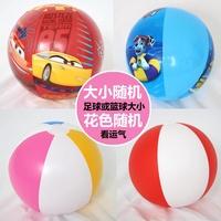 ลูกบอลชายหาดพอง / เล่นของเล่นน้ำลูก / ลูกบอลชายหาดโปร่งใส / แฮนด์บอล / โปโลน้ำ