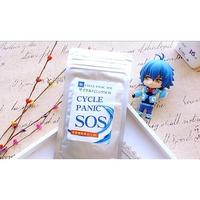 日本 SOS強力新品 CYCLE PANIC 急速纖*體瘦身劑 60粒