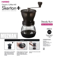 【沐湛咖啡】HARIO 中軸加強版MSCS-2DTB 手搖磨豆機Skerton PLUS陶瓷刀盤MSCS-2TB可參考