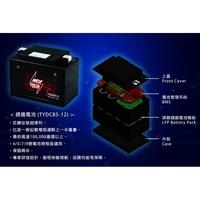 誠一機研 NCY TYDCB5-12 鋰鐵電池 鋰鐵電瓶 4~7號電池 新勁戰 BWSR SMAX FORCE 155