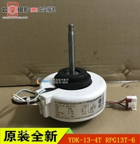 Brand New Panasonic Air Conditioner in Motor in Fan Motor RPG13T-6 YDK-13-4T