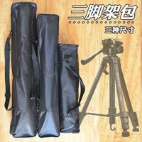🚚 Pre Order : Tripod Bag ( Not Included Tripod )
