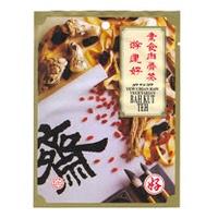 【馬來西亞游建好】素食肉骨茶(6包入)純素