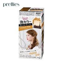 KAO Liese Prettia (French Beige - Yellow)