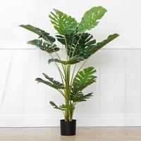 【限時促銷】北歐模擬植物(免運)假樹 綠植 盆栽 大型 客廳 擺設 室內裝飾 擺件 盆栽 佈置 植物 假樹 大樹 樹