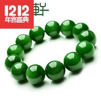 Spinach in Xinjiang is green and the farmland jade hand string male style of Bracelet - intl