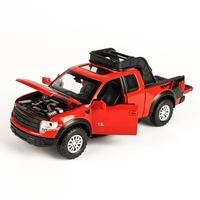 合金皮卡運輸車模型 兒童玩具車1:32聲光回力小汽車男孩玩具-享家生活館