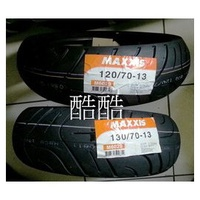 MAXXIS M6029正新瑪吉斯 120/70-13 130/70-13 13吋 S-MAX 彰化可自取
