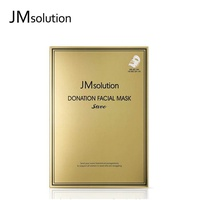 JM solution Donation Facial Mask Save 10pcs