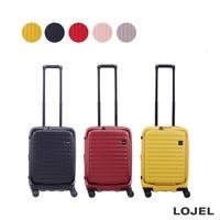 《Traveler Station》LOJEL C-F1627 CUBO  21吋 登機箱 三色可選