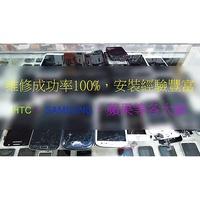 台北/高雄 專業快速現場維修HTC M9+玻璃破裂更換 專修 入水 摔機 公司退修 無法充電 電池更換