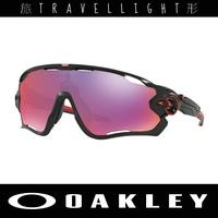 【Oakley】太陽眼鏡 運動進階款 Jawbreaker® Prizm Road 9290-2031 Travellight旅形