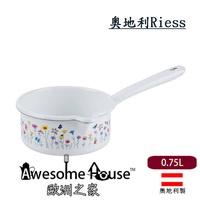 奧地利 RIESS 花園系列 0.75L 單柄 琺瑯鍋 牛奶鍋 #0036-70