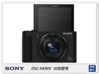 送原廠電池~ SONY DSC-WX500 30倍變焦 自拍翻轉(WX500,台灣索尼公司貨)