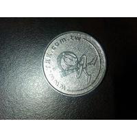 大魯閣代幣只有要19元 大魯閣棒壘球打擊場代幣  代幣一枚只要$19元