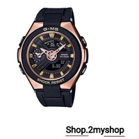 Casio Baby-G GMS Series Rose Gold with Black Strap (MSG-400G-1A1)
