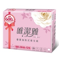 F【免運費-請先詢問庫存】唯潔雅優質抽取式衛生紙150抽x72包/箱
