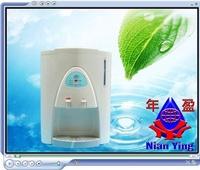 【NianYing 淨水】匠萌 CHARM CW-919A 溫熱桌上 飲水機《自動補水桌上型飲水機》