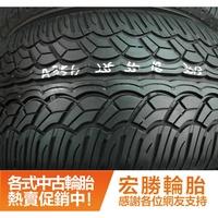 【宏勝輪胎】中古胎 落地胎 型號:A356.235 55 18 橫濱YOKOHAMA SPX 9成 4條 含工8000元