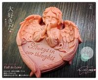 心動小羊^^DIY手工皂工具立體愛心祈禱天使冷制皂模易脫模矽膠模具手工皂花模(單孔)