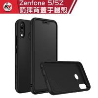 犀牛盾 ASUS Zenfone 5 / 5Z SolidSuit 防摔背蓋手機殼 [贈玻璃保護貼(非滿版)]