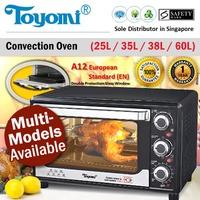 TOYOMI Electric Convection Oven 25L / 35L / 38L / 60L  [Model: TO 2311RC / 3533RC / 7738RC / 7760RC]