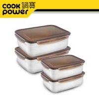 【鍋寶】316不鏽鋼保鮮盒安心4入組EO-BVS2001Z20801Z2